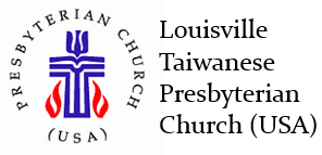 Presbyterian Church (USA)